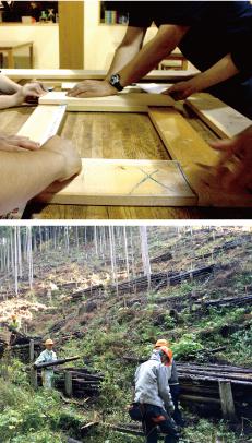 木育フォーラム