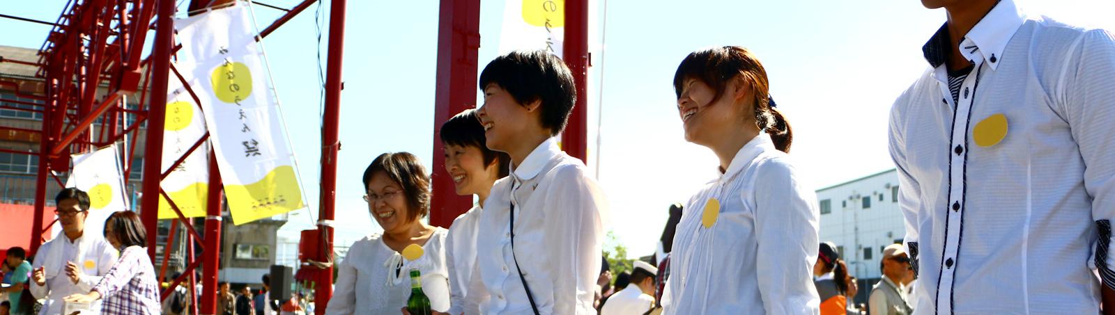 みんなのうえん祭2014